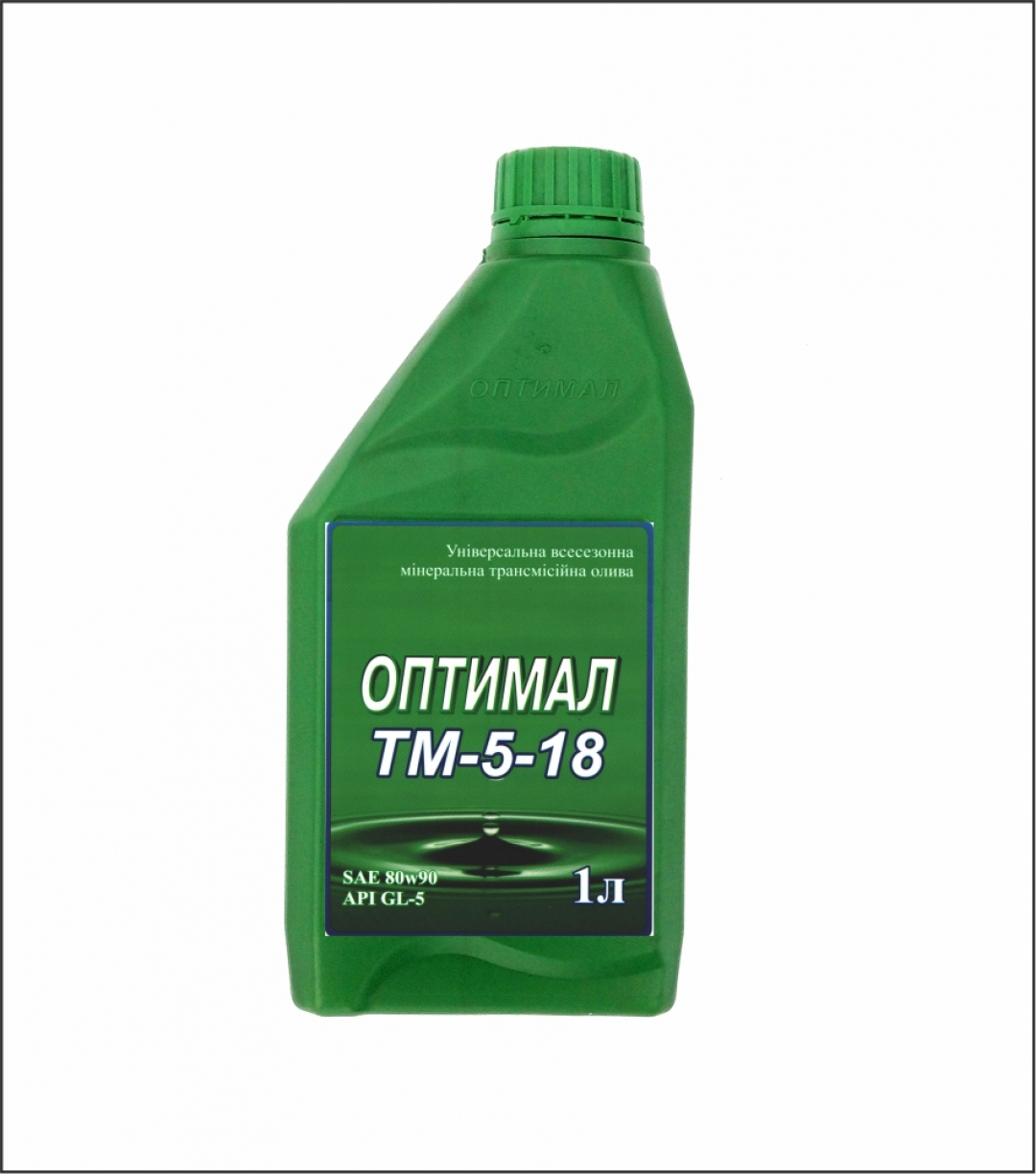 OPTIMAL ТМ-5-18 SAE 80W-90 - 8529