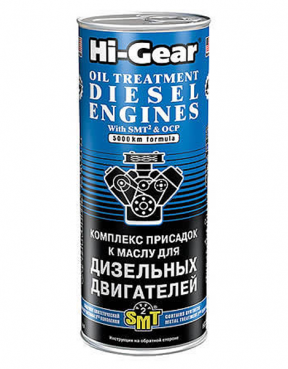 hi-gear �������� �������� � �����, ��� ��������� ����������, � SMT2 HI-GEAR OIL TREATMENT WITH SMT2 & OCP �DIESEL ENGINES�0,444� HG2253